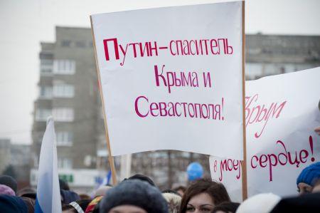 """Третья """"Крымская весна"""""""