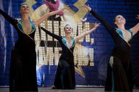 Танцуй, Тамбов!