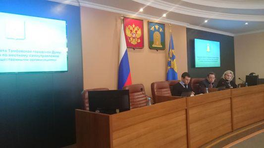 Конкурс на должность главы города Тамбова продлили на 5 дней