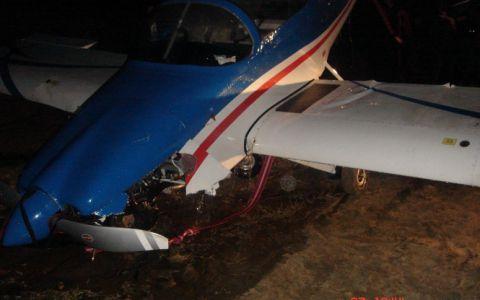 Названы причины падения самолета в Тамбовской области