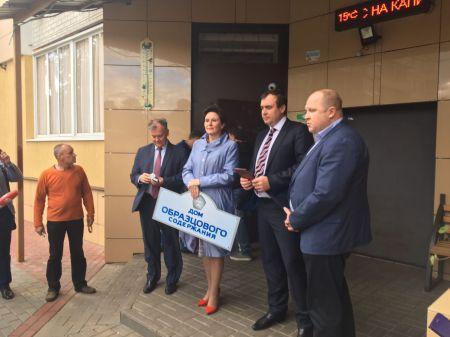 """Многоэтажный дом в Тамбове удостоен знака """"Дом образцового содержания"""""""