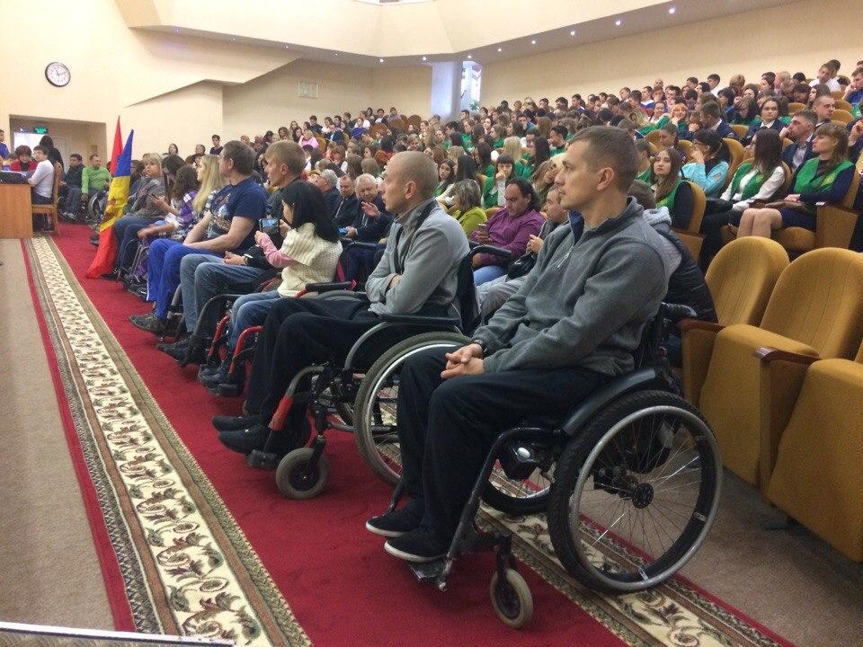 Международный лагерь актива молодежных инвалидных и волонтерских организаций