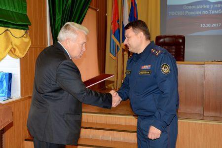 В аппарате управления состоялось оперативное совещание при начальнике УФСИН России по Тамбовской области