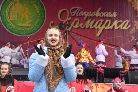 На Покровской ярмарке в Тамбове установили два рекорда России