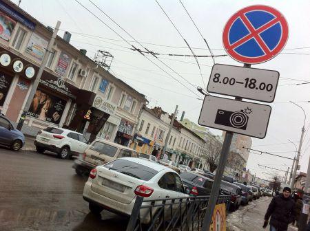 Тамбовским автомобилистам теперь нельзя парковаться на Носовской