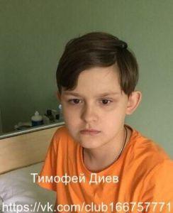 11-летнему Тимофею из Тамбовской области нужно почти 4 млн рублей на спасение единственного глаза