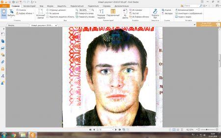 В Тамбовской области ищут без вести пропавшего 22-летнего парня