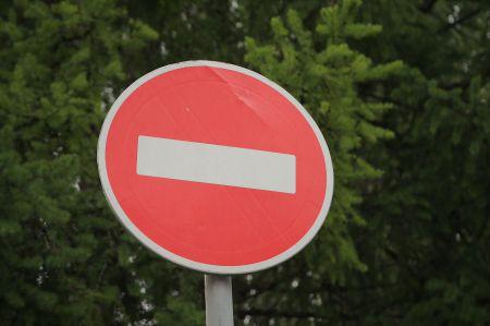В Тамбове до 10 августа запретили проезд по бульвару Энтузиастов