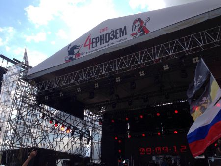 В Тамбове собрались рокеры со всей России