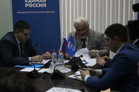 ЕР объявила о праймериз по довыборам в областную Думу