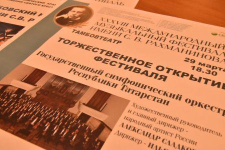 Тамбовский костел станет новой площадкой Рахманиновского фестиваля
