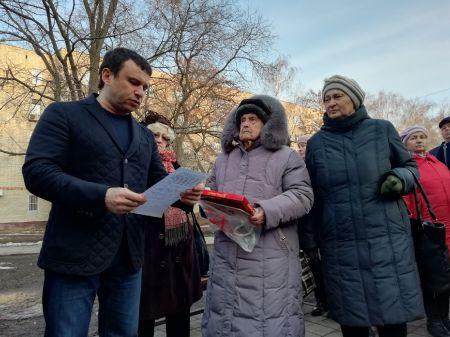 В центре Тамбова жители снова пытаются спасти сквер от застройки