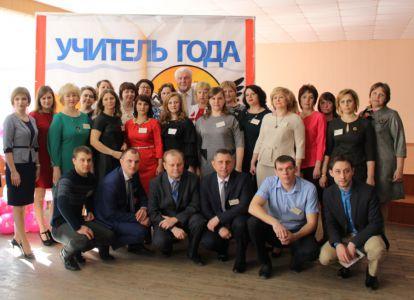 Тамбовские учителя вошли в число лучших по итогам ежегодного конкурса