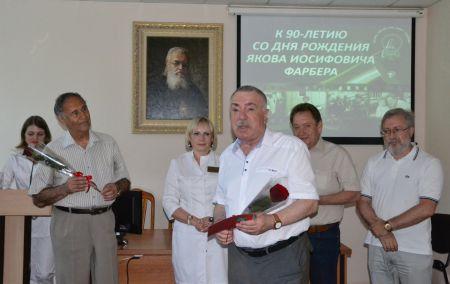 В Тамбове наградили лучших медиков