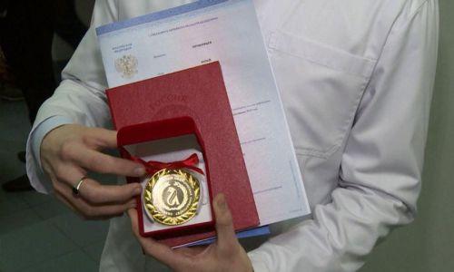 В Тамбове иностранные студенты получили дипломы