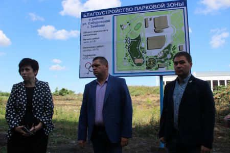 Олимпийский парк в Тамбове сдадут к середине декабря