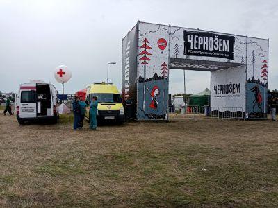 С рок-фестиваля  «Чернозем» госпитализировали четырех человек