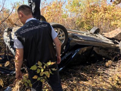 Пропавших без вести парня и девушку из Котовска нашли мертвыми