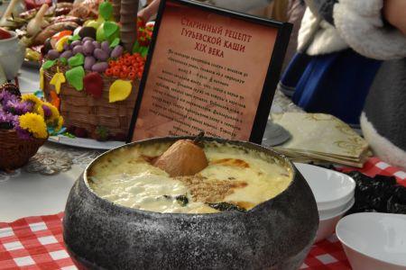 На Покровской ярмарке тамбовчан накормили кашей по рецепту XIX века