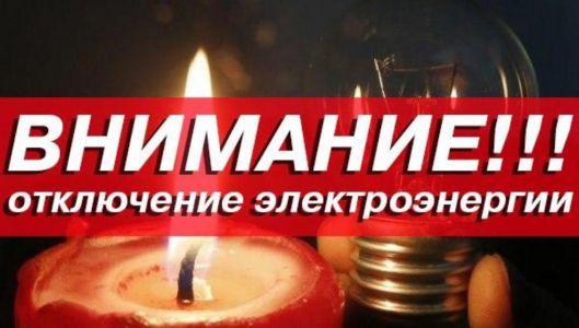 Жители северной части Тамбова остались без света