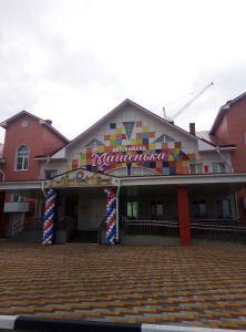 В Тамбове открылся еще один детский сад-технопарк – «Машенька»