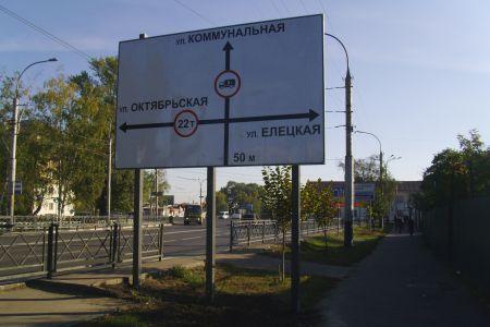 В Тамбове продлили сроки проведения ремонта на путепроводе