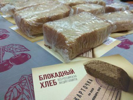 """Глава Тамбова Наталия Макаревич дала старт акции """"Блокадный хлеб"""""""