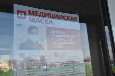 В Тамбовской области с 1 апреля вводится режим полной самоизоляции