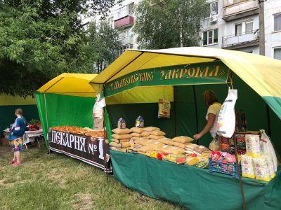 В Тамбове 1 июля пройдут ярмарки и концерты