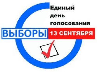 На пост губернатора в Тамбовской области претендуют уже 5 человек