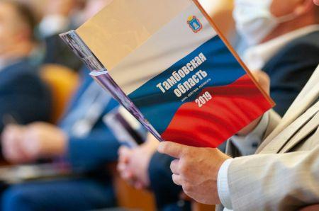 Депутаты Госдумы прокомментировали отчёт тамбовского губернатора