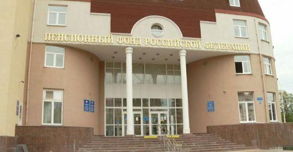 С 3 августа в Тамбовской области Пенсионный фонд меняет режим работы