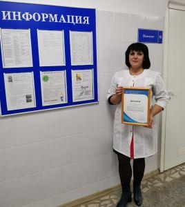 Медицинский психолог из Тамбова победила на Всероссийском конкурсе