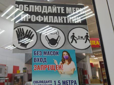 В Тамбове вводятся новые ограничения по коронавирусу