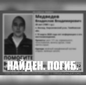 В Тамбовской области обнаружен труп пропавшего  в марте мужчины