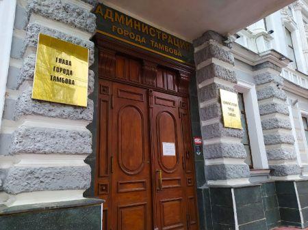 В Тамбове назвали имена семи претендентов на пост градоначальника