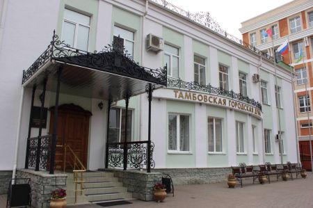 В Тамбове конкурс на выборы главы города признан несостоявшимся