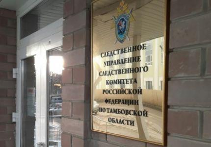 """В Тамбовской области врач оформлял """"больничные"""" за взятки"""