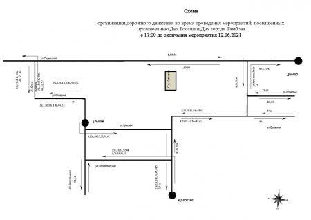 Автобусы в День города будут ходить в Тамбове по временной схеме