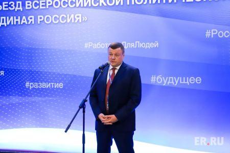 Александр Никитин участвует в работе Съезда «Единой России»