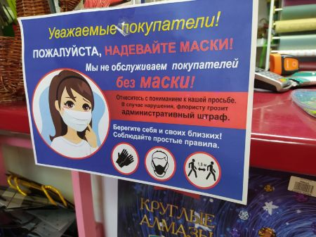Тамбовчанина доставили в отдел УМВД за нарушение масочного режима