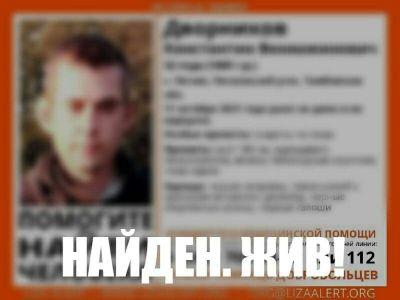 Пропавший в Тамбовской области молодой мужчина найден живым