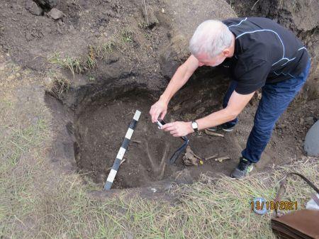 В Тамбовской области при строительстве водопровода в селе обнаружено древнее погребение