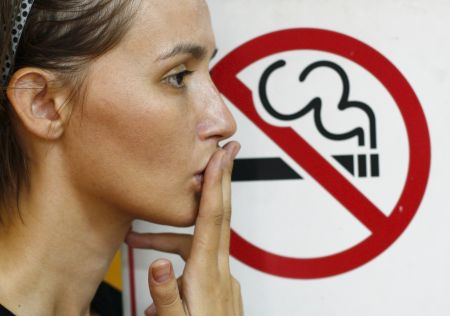 Курить снова запретят
